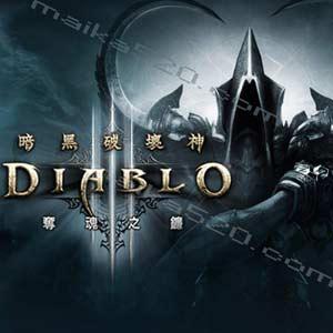 《暗黑破坏神3:夺魂之镰》全球标准版CDK 激活码