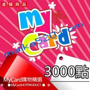 mycard  3000点  官方正规卡密