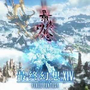 最终幻想14 重生之境 PC版本FF14欧版正货CDK