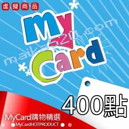 mycard 400点 正规官方卡密