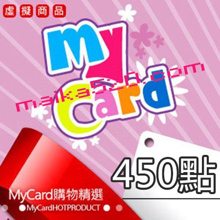 mycard 450点 正规官方卡密